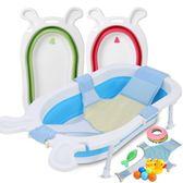 兒童可折疊嬰兒浴盆寶寶小孩洗澡新生兒沐浴盆大號浴桶 DN1795【VIKI菈菈】TW