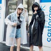 雨衣旅行透明雨衣女成人外套韓國時尚男長款潮牌戶外騎行徒步雨披便攜  萌萌