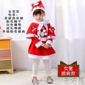 聖誕節男女童裝扮表演服衣服演出服聖誕老人【極簡生活】