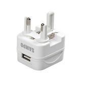 [富廉網] SAMPO 聲寶 EP-UC0BU2 白色 USB萬國充電器轉接頭(威勁)