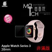 ◆Apple Watch Series 2 3 38mm/42mm 曲面膜【一組三入】i Watch 螢幕保護貼 防潑水 亮貼 亮面貼 保護膜