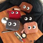 韓版大容量羊羔毛迷你化妝包便攜隨身可愛眼睛化妝收納包口紅小包