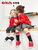 兒童鞋 經典款兒童鞋子秋季學步鞋男兒童軟底機能鞋女 1-3歲兒童鞋【免運】