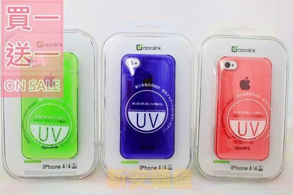 {新安} 買一送一 先創公司貨 Apple iPhone 4 4S Aprolink 琉璃外殼 保護殼 手機殼 硬殼 背蓋 (透粉)