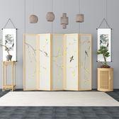 屏風隔斷客廳簡易折屏現代簡約折疊移動臥室時尚中式實木布藝玄關 聖誕交換禮物