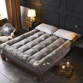 床墊 床墊加厚10cm榻榻米可折疊雙人1.5m1.8m床褥子護墊0.9米學生墊被 igo夢藝家