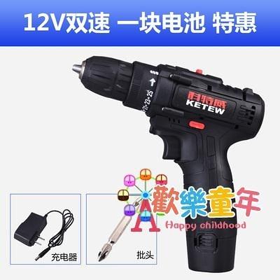 電鑽 無刷手槍鑽電鑽充電沖擊鑽鋰電池轉電動螺絲刀批起子充電式