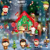 聖誕節櫥窗貼 聖誕節裝飾用品靜電貼幼兒園商場裝扮貼紙貼畫教室場景布置櫥窗貼T 多色