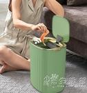 麥桶桶綠色輕奢智慧感應垃圾桶家用廁所客廳衛生間臥室自電動復古 小時光生活館