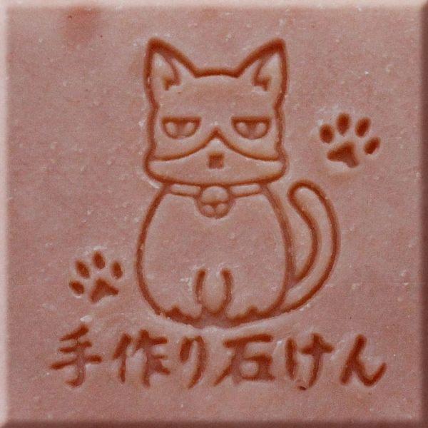 【香草工房】 風格皂章~B025 胖貓咪