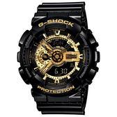 CASIO/G-SHOCK 卡西歐 GA-110GB-1A(GA-110GB-1ADR) 黑金 雙顯 防水 男錶