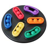 小乖蛋旋轉魔珠兒童邏輯推理思維訓練旋轉魔方益智玩具桌面游戲 歐歐流行館