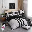 6X7尺 特大雙人床包冬夏兩用被套四件組【 REMIX1 銀灰X黑 】 素色無印系列 100% 精梳純棉 OLIVIA
