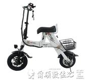 特賣電動自行車鋰電池電動自行車可折疊式男女小型代步超輕便攜迷駕你電瓶電動車LX 爾碩數位
