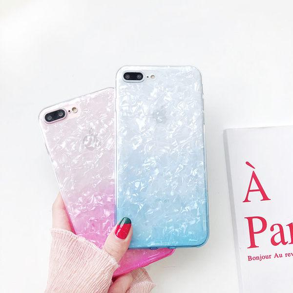 【SZ93】漸變貝殼紋 軟殼 LG V40手機殼 V30手機殼 V20手機殼 V10手機殼 G7手機殼 G6手機殼 G5手機殼