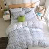 床包薄被套組 雙人 天絲300織 米克諾斯[鴻宇]台灣製2126