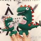 恐龍存錢罐網紅同款兒童儲錢罐防摔女生可愛儲蓄罐創意簡約現代 小時光生活館