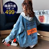 克妹Ke-Mei【AT57240】原單!EXPERT電繡字母立領排釦牛仔外套