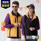 複合式雙面穿輕鋪棉立領背心外套(共二色)●樂活衣庫【SA060-SA061】