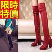 過膝馬靴-造型可愛皮革女長靴62l45【巴黎精品】