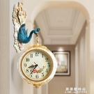 雙面鐘表掛鐘客廳家用現代簡約歐式時鐘靜音藝術創意孔雀時尚掛表 果果輕時尚