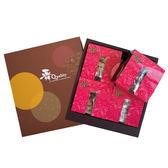 【上城蛋糕】手工西餅禮盒-伴手禮,養身雜糧,巧克力燕麥,香脆杏仁,伯爵紅茶,手工餅乾