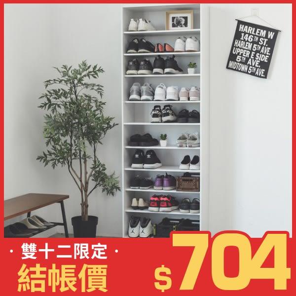 鞋架 開放式鞋櫃 置物櫃 收納【N0081】十層鞋櫃(兩色) 完美主義