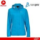 【Marmot 美國 女 Precip 防水透氣外套《藍》】462002910/風雨衣/防水/透氣