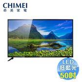 奇美 CHIMEI 49吋低藍光FHD液晶電視 TL-50A500