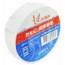 《享亮商城》IA85 白色PVC絕緣膠帶 0.2mm*19mm*10M 鹿頭