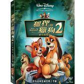 迪士尼動畫系列限期特賣 狐狸與獵狗2:終生的朋友 DVD (購潮8)