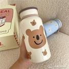 保溫杯 日式ins小熊便攜背帶學生款牛奶瓶保溫杯不銹鋼大肚杯 雙十一購物狂歡