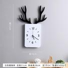 簡約實木創意鐘錶北歐鹿角掛鐘客廳壁掛墻面上免打孔家用靜音時鐘CY『新佰數位屋』