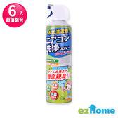 【EZhome】免水洗抗菌除臭冷氣清潔劑500ml-清新綠茶-6入