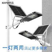 太陽能路燈 戶外燈 新農村 100w家用超亮防水6米高桿室外燈庭院燈
