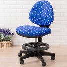 《百嘉美》曼蒂繽紛活動式兒童成長椅 電腦...