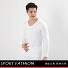 3M吸濕排汗技術機能 內裡刷毛 保暖衣 發熱衣 男生款V領 白色