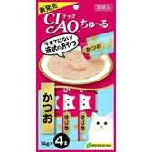 【寵物王國】日本CIAO/SC-72啾嚕肉泥-鰹魚14gx4入