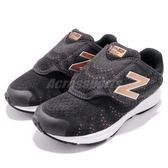 New Balance KVRUSBZI W 寬楦 灰 白 魔鬼氈 童鞋 小童鞋 運動鞋【PUMP306】 KVRUSBZIW