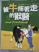 【書寶二手書T6/大學理工醫_GRE】被牛拖著走的獸醫_大衛.格蘭特