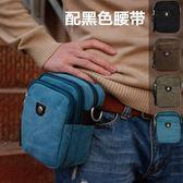 帆布腰包多功能大容量豎款手機6.44寸男穿皮帶運動女單肩【快速出貨八折優惠】