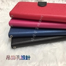 Xiaomi Redmi 7 紅米7/Redmi Note7 紅米Note7《台灣製城市星空磨砂書本皮套》側掀翻蓋手機套保護殼