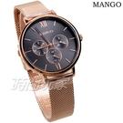 (活動價) MANGO 簡約時尚 三眼多功能 女錶 防水 米蘭帶 藍寶石水晶 玫瑰金色x黑 MA6766L-88R