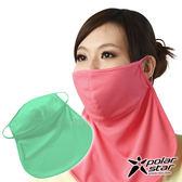 PolarStar 遮頸口罩『蘋果綠』P17522 露營.戶外.登山.旅遊.排汗.快乾.防曬.舒適.柔軟.親膚