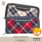 Kinloch Anderson 金安德森 皮夾 英式學院 8卡拉鍊長夾 牛皮女夾 經典格紋 KA151204 得意時袋