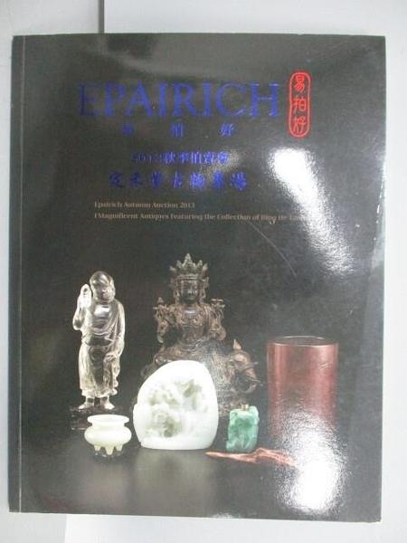 【書寶二手書T4/收藏_E3M】Epairich_Fmagnnificent Antiques Featuring…