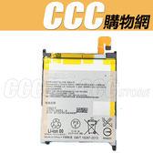 SONY C6802 ZU 電池 ZU XL39H 內建電池 內置電池 DIY 維修 零件