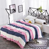 秋冬薄款法蘭絨毛毯法萊絨毯子珊瑚絨絨毯單雙人學生絨床單     韓小姐の衣櫥