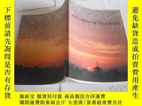 二手書博民逛書店THE罕見DAWNS OF TRADITIONY9740 Nissan Motor Co 出版1983