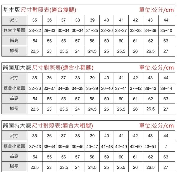 大尺碼女鞋小尺碼女鞋圓頭蜜桃絨布高筒過膝靴(34-43)現貨#七日旅行